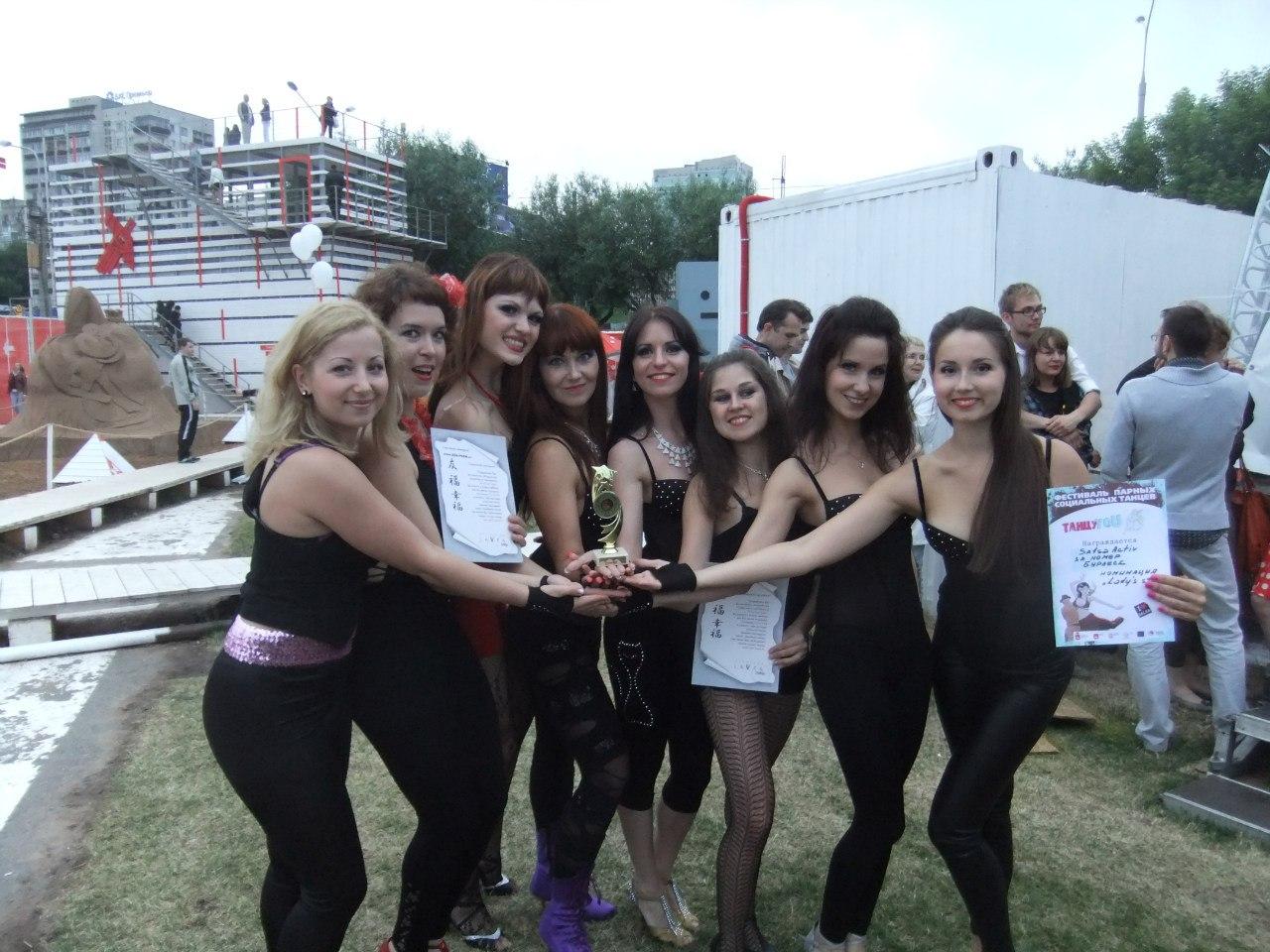 «ЯDance». Фестиваль парных танцев «ТанцуYOU»