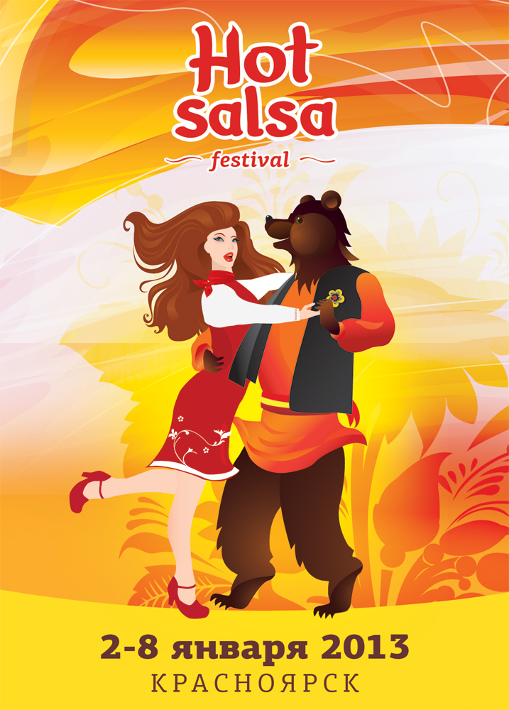 HOT SALSA FESTIVAL 2013 | Компания 2012