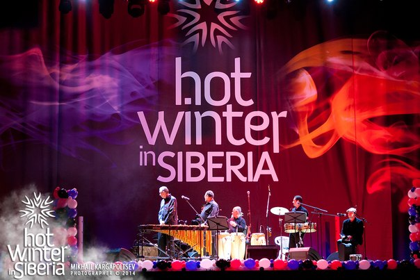 Hot Winter in Siberia 2015
